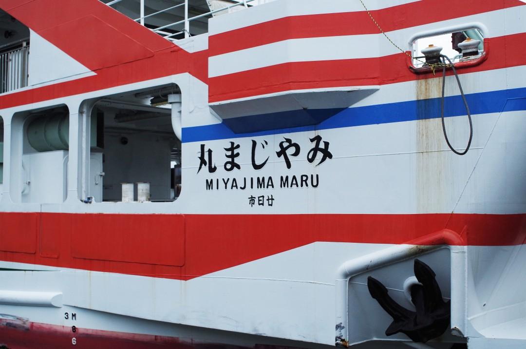 d12 - ferry