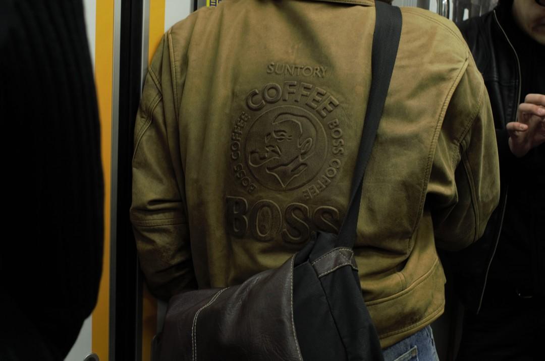 d4 - metro