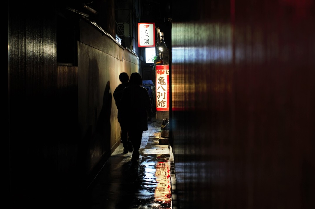 d8 - dark street