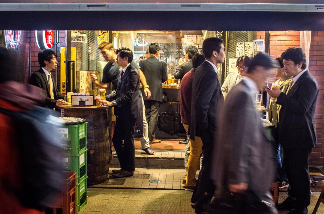 Bar Akihabara