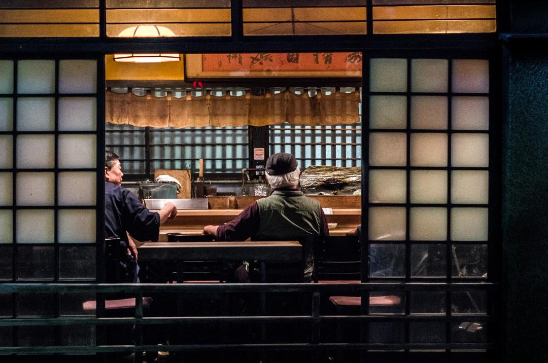 Izakaya Kyoto 1