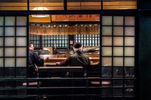 Izakaya Kyoto 2