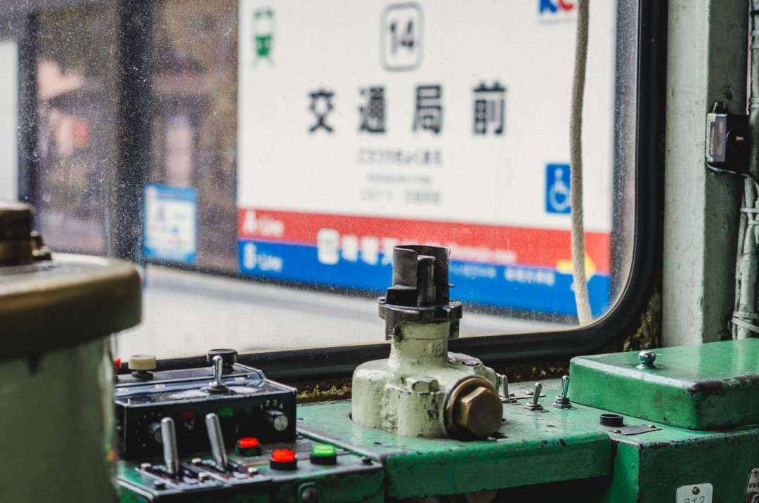 Cabine de tramway - Kumamoto