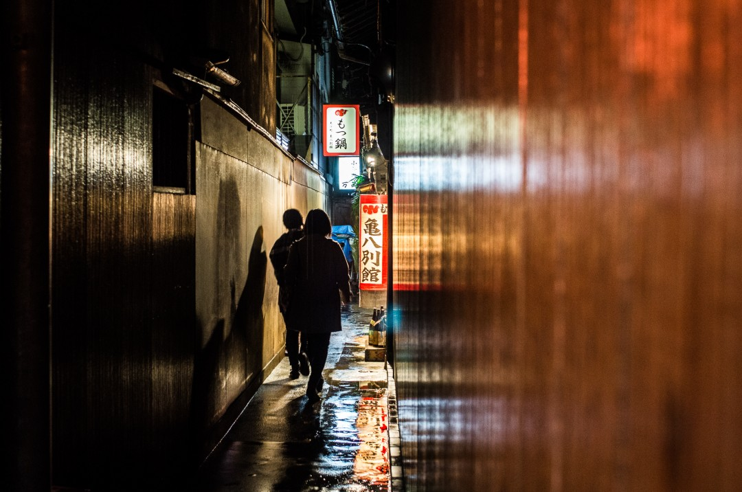Couple - Kyoto