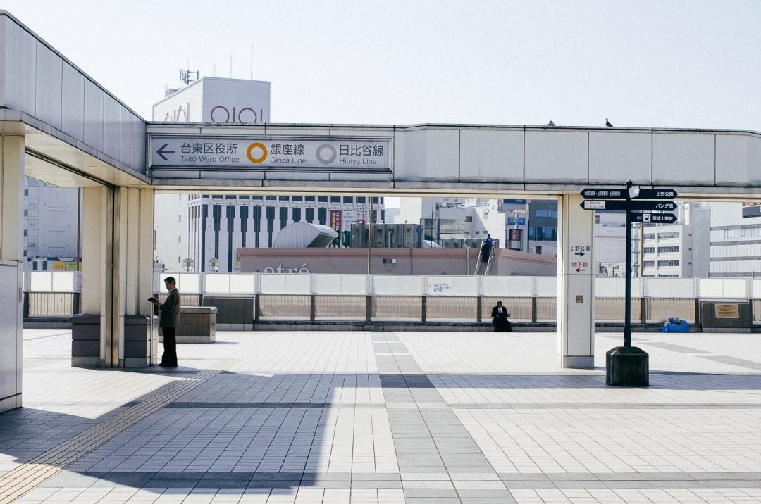 Esplanade - Tokyo