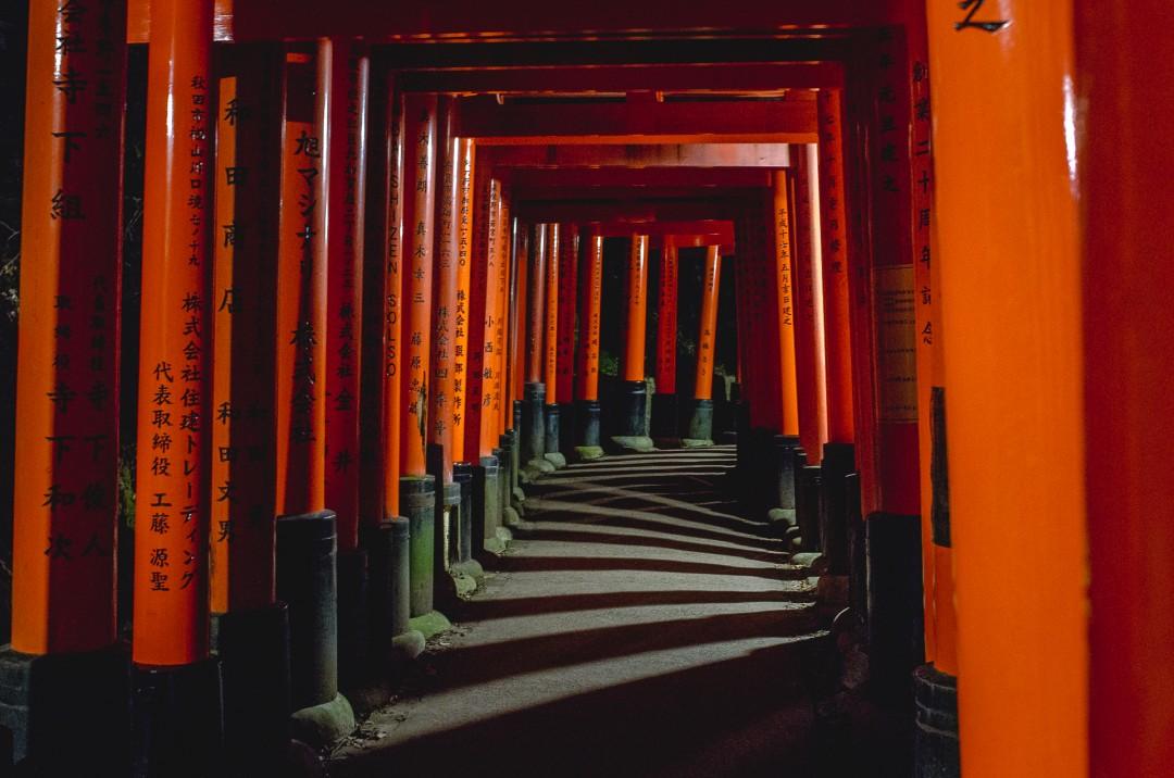 Fushimi Inari Taisha 1 - Kyoto