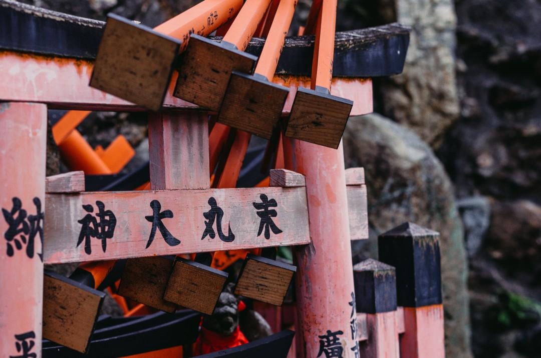 Fushimi Inari Taisha 3 - Kyoto