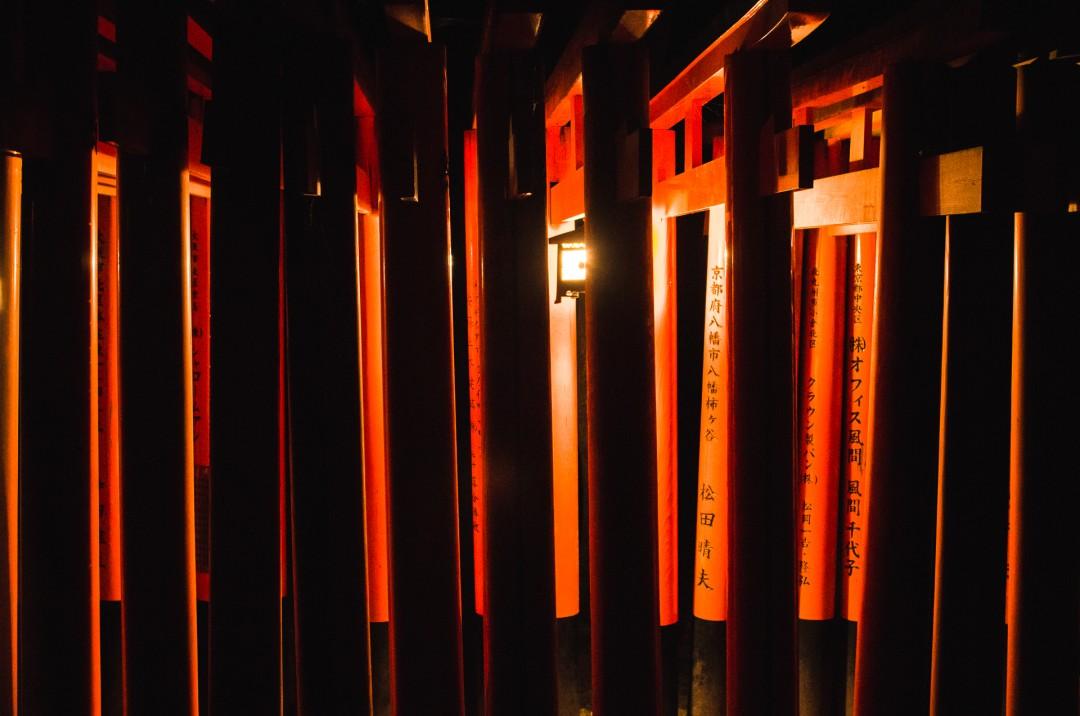 Fushimi Inari Taisha 4 - Kyoto