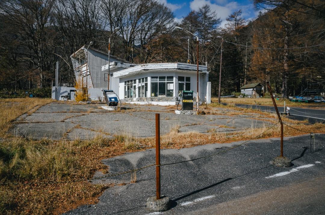 Station service abandonnée - Nikko